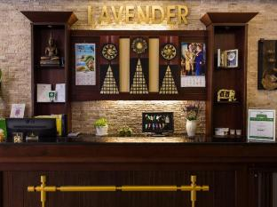 Lavender Hotel Phuket - recepcija