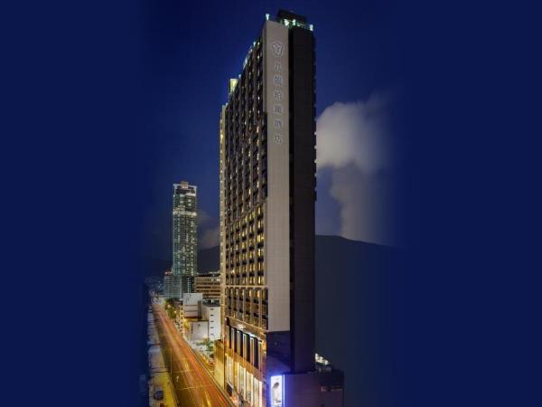 香港九龙珀丽酒店 香港旅游 第1张