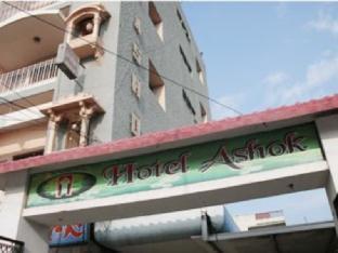 Hotel Ashok, Varanasi, Indien