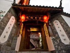 Lijiang Lvyeanjia Inn, Lijiang