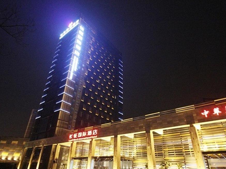Xian Long March International Hotel Xian