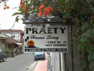 Praety Home Stay Bali - Entrance