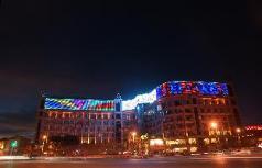 Kunming Plateau Pearl Hotel, Kunming