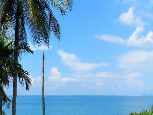Horizon Resort Koh Kood discount
