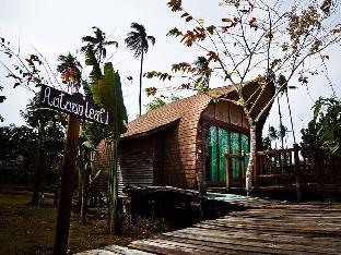 ザ シナモン アート リゾート アンド スパ The Cinnamon Art Resort and Spa