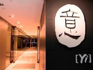 Yi Serviced Apartments PayPal Hotel Hong Kong