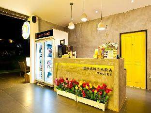 Chantara Valley Resort discount
