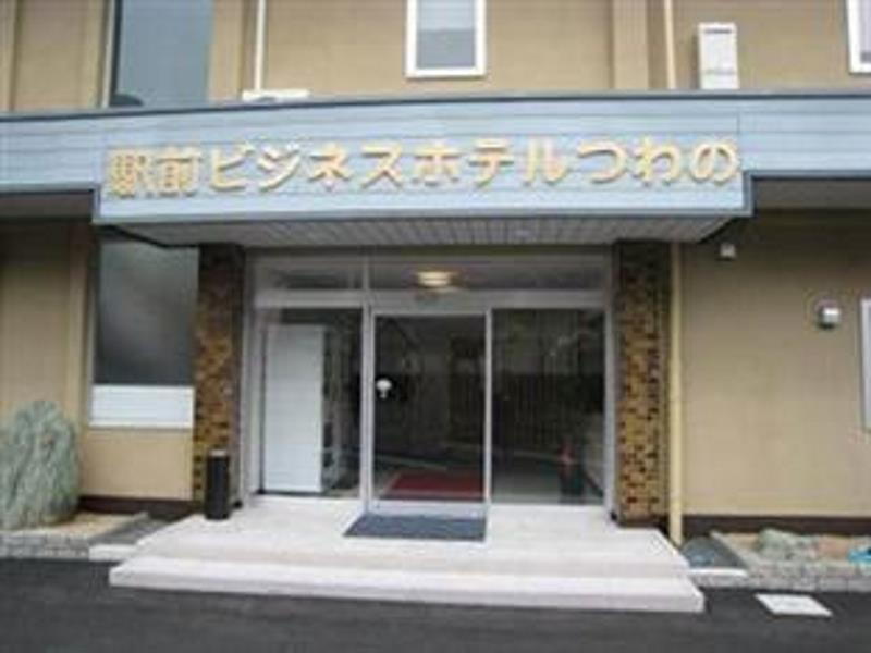 Business Hotel Tsuwano Tsuwano Japan
