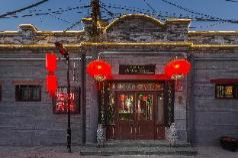 The Classic Courtyard, Beijing