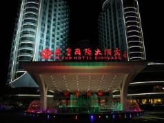 Qinhuangdao Grand Hotel Qinhuang, Qinhuangdao