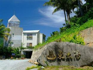 East Sun Spa Garden Hotel Taitung - main