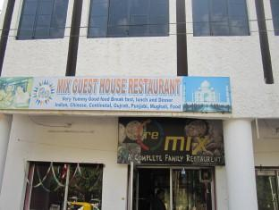 Remix Guest House, Agra, Indien
