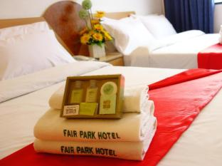 Fair Park Hotel Ipoh - Guest Room