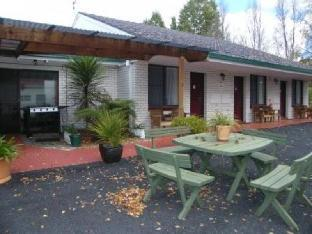 Review Acacia Motor Inn Armidale AU