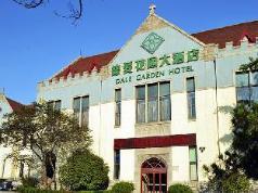 Qingdao Dale Garden Hotel, Qingdao
