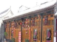 Pingyao Long Ding Sheng Hotel, Jinzhong
