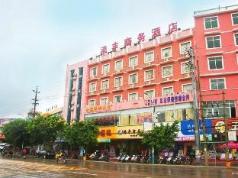 Gangfeng Business Hotel, Foshan