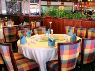 Imperial Hotel Miri - Imperial Restaurant