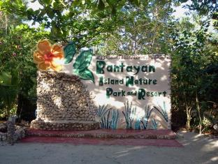 Bantayan Island Nature Park & Resort Себу - Фасада на хотела