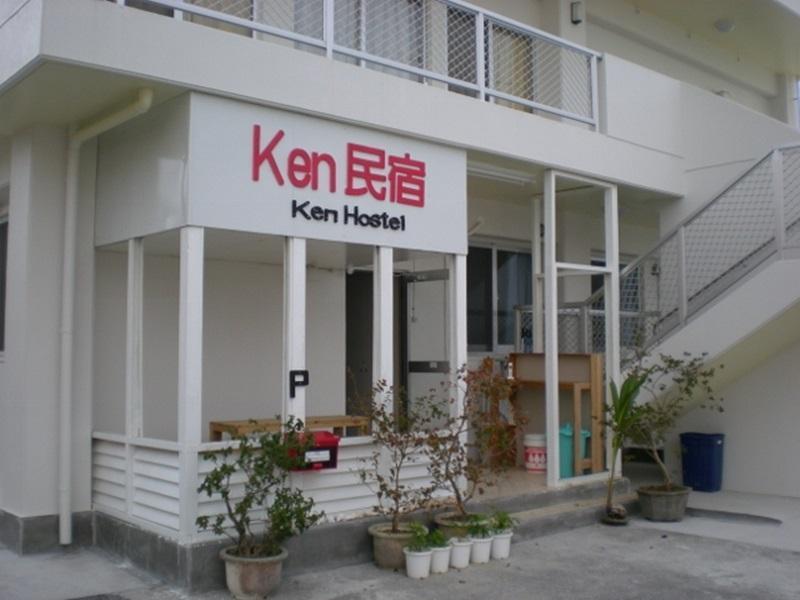 Ken Hostel Okinawa