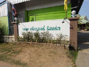 The Greenery Resort PayPal Hotel Khon Kaen