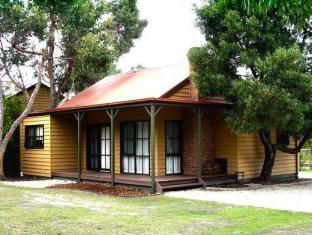 Mountain View Motor Inn & Holiday Lodges PayPal Hotel Grampians