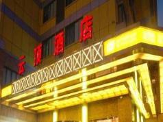 Yiwu Yunding Hotel, Yiwu