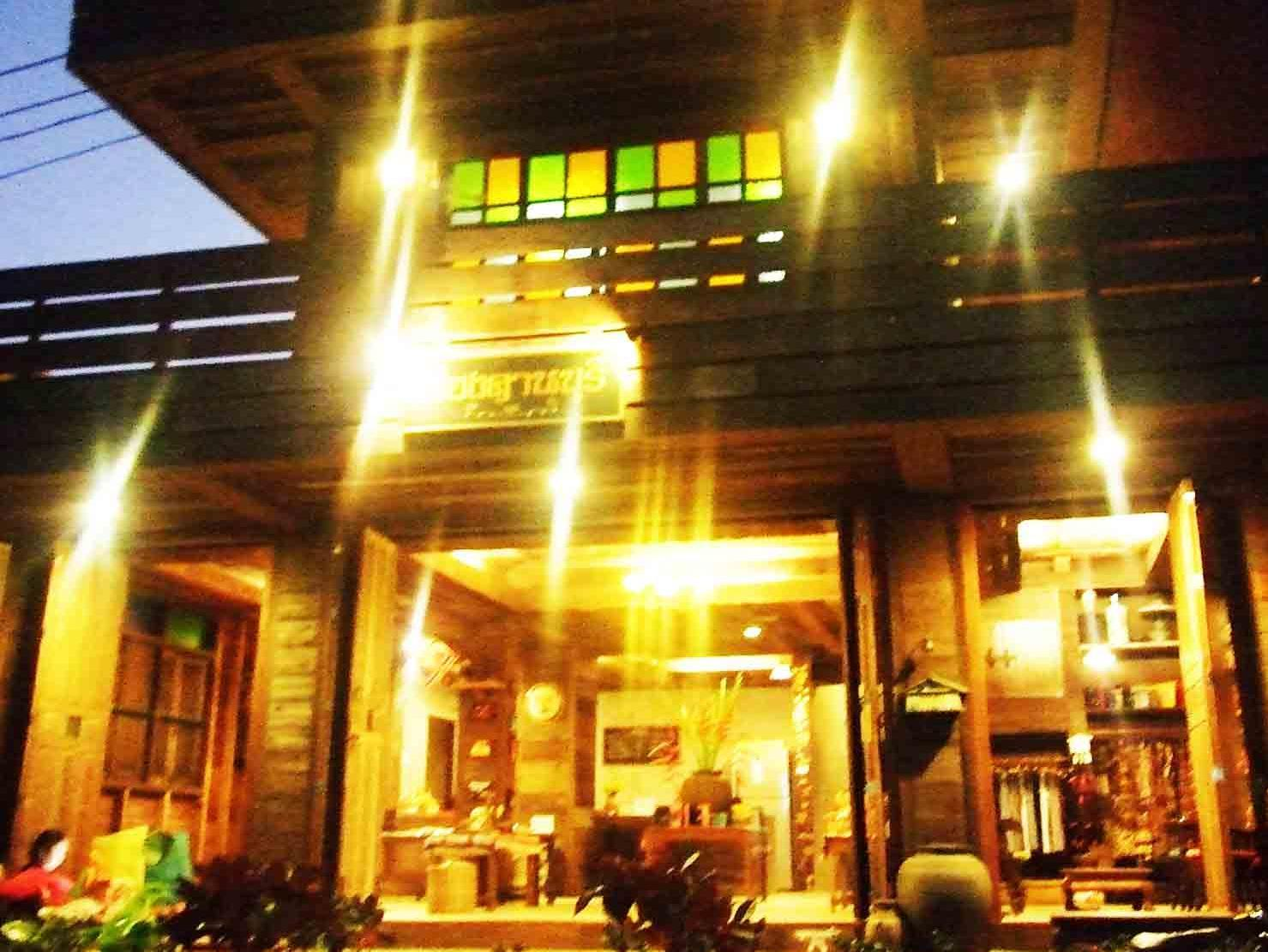 Hotel Chiangkhanburi Loei Chiangkhan