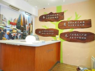 Printemp Hotel Apartment Hong Kong - Recepţie