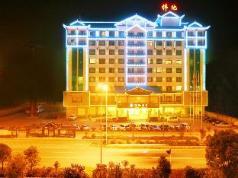 Zhangjiajie Vide Hotel, Zhangjiajie