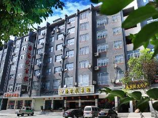 Wudangshan Qiao jia yuan Hotel