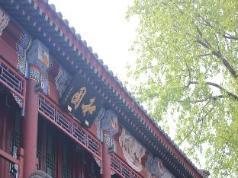 Beijing Heyuan Courtyard International Hostel, Beijing