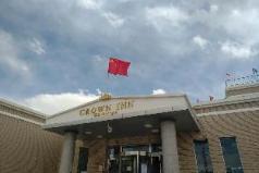 Crown Inn Tashkorgan, Kashgar