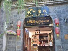 Lijiang Maple Leaf Inn, Lijiang