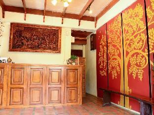 Huenchandee Hotel discount