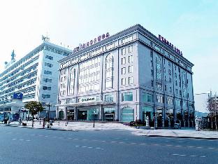 Wuhan Haiyi Tianlu Hotel