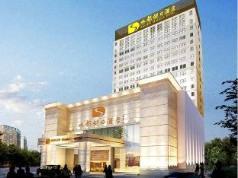 Shenzhen Shuidu Holiday Hotel, Shenzhen