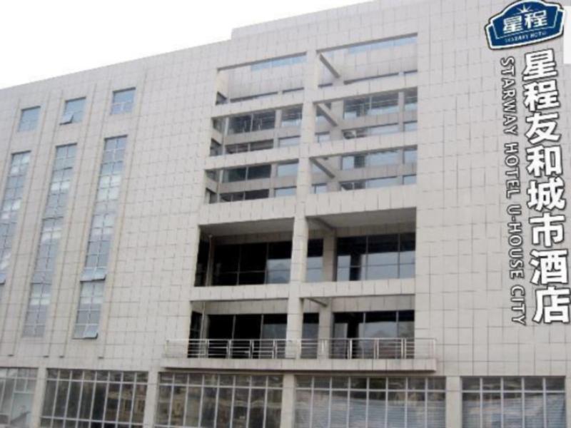 Zhangjiagang China  city photos : Zhangjiagang U House City Hotel Zhangjiagang, China: Agoda.com