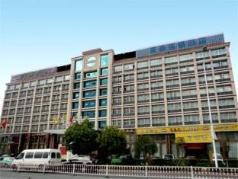 Starway Hotel Hongyuan Ningbo, Ningbo