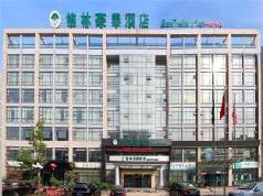GreenTree Inn Shandong Qingdao Zhengyang Road Jiajiayuan Shopping Center Business Hotel, Qingdao
