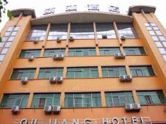 Yiwu Ou Jiang Hotel, Yiwu