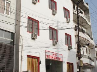 Hotel Viren Sofitel Агра