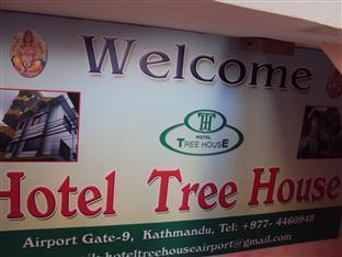 Hotel Tree House Kathmandu - Entrata