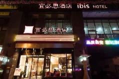 ibis Xian South Gate, Xian
