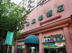 GreenTree Inn Shanghai Beiwaitan Ningguo Road Station Business Hotel, Shanghai