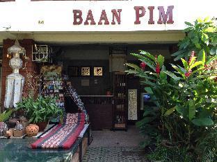 バーン ピム Baan Pim