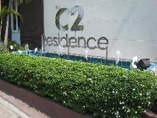 โรงแรมซี 2 เรสซิเดนซ์