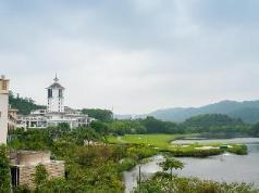 Mission Hills Resort Dongguan, Dongguan