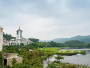 Mission Hills Resort Dongguan - Dongguan