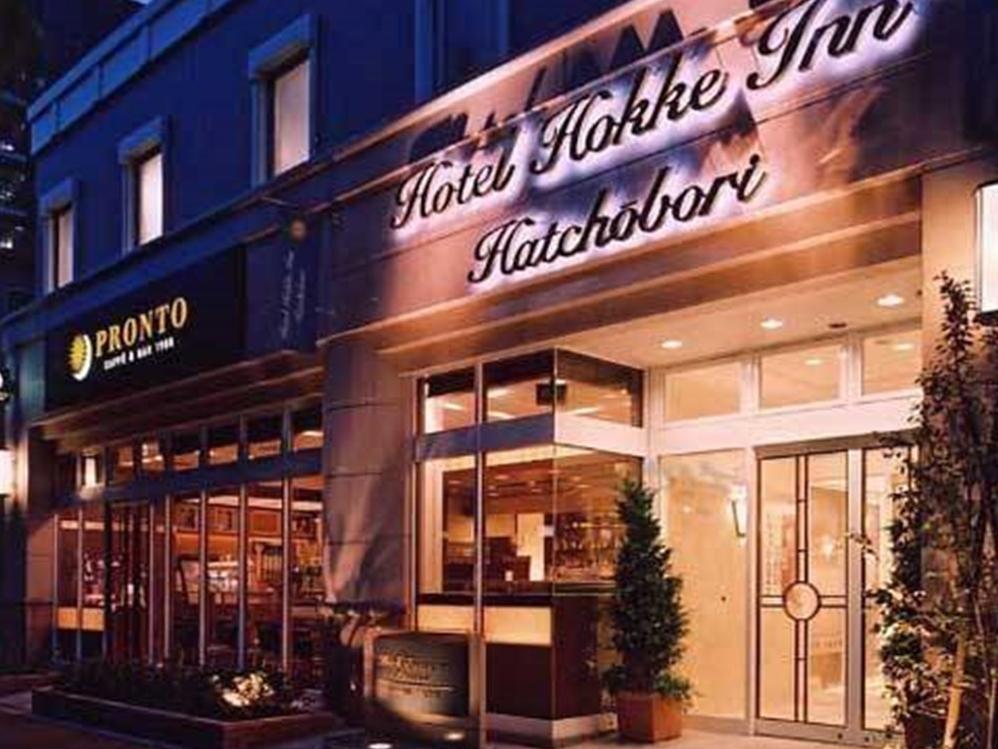 Hotel Hokke Inn Tokyo Hatchobori Tokyo